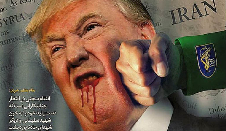 Hackers against Trump & Pompeo dirty lies: about Iraq and Venezuela plots