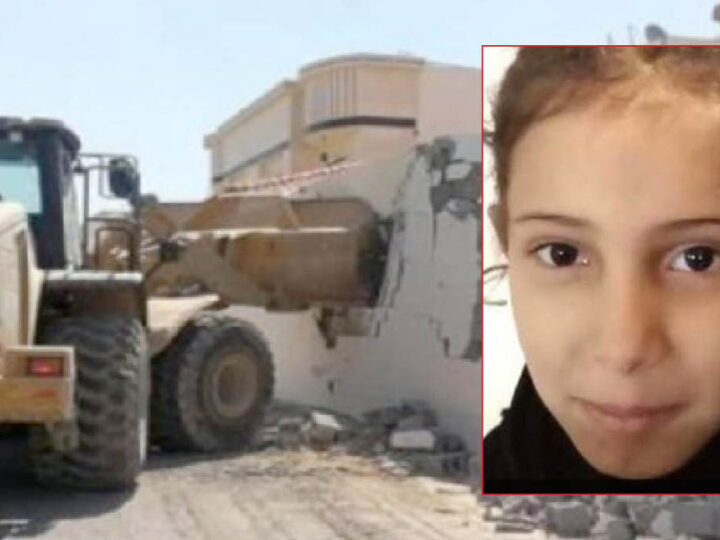 Saudi Child Killed by Bulldozer in her Home Destroyed
