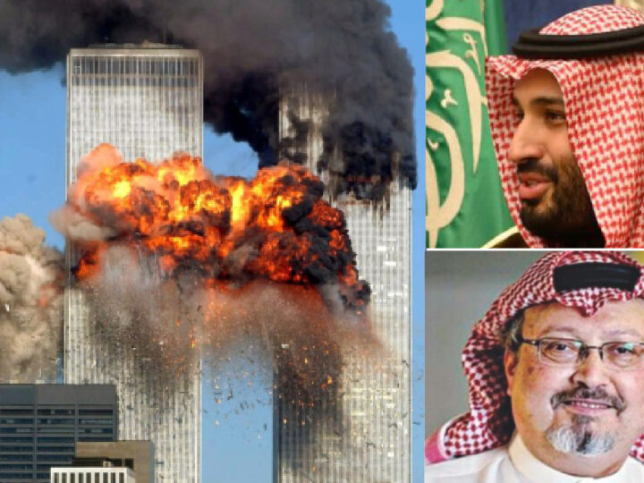 "Khashoggi Murder: ""He Knew Too Many Saudi Secrets on 9/11 Massacre"". US Intelligence Accused MBS but Concealed Motive"