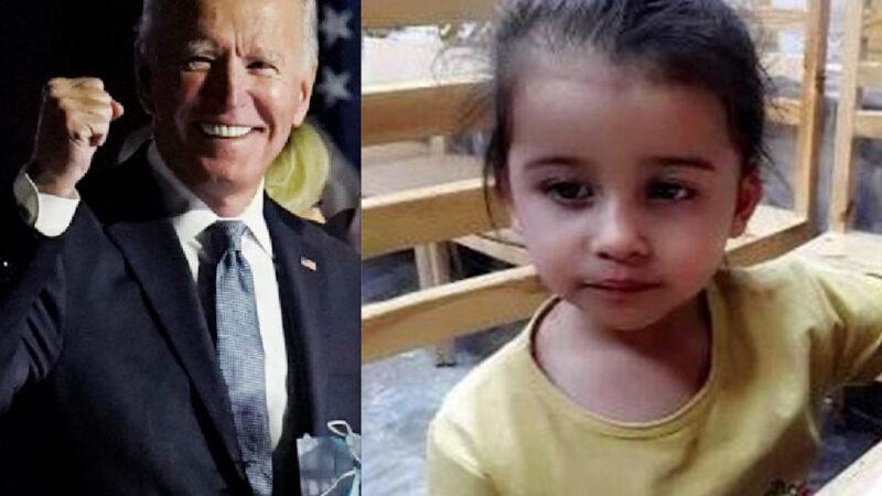 BIDEN'S DRONE KILLED CHILDREN IN KABUL. Pentagon Confirmed the Massacre