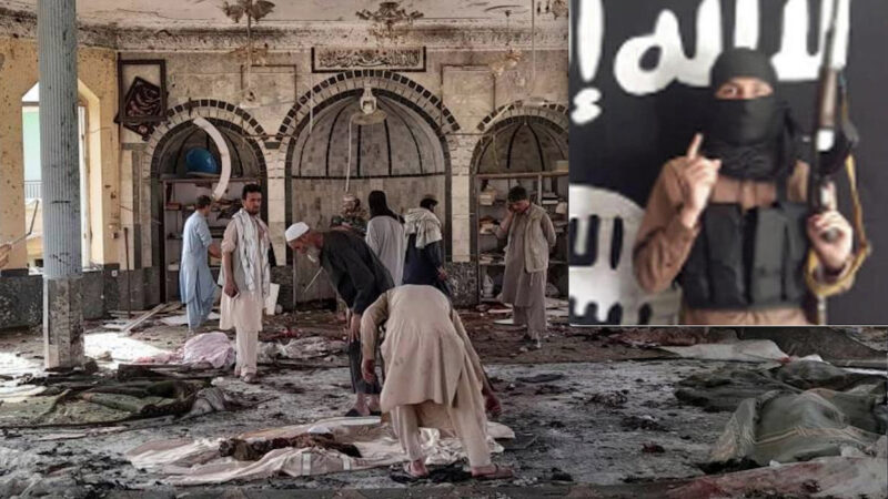 Afghanistan, ISIS Massacres in Shia Mosques: Shadows of Intelligence Conspiracy. Terror Strategy to create Conflicts between Talibans and Iranians