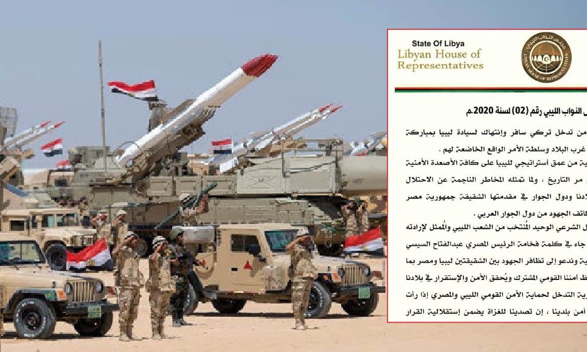 LIBIA: Tobruk autorizza l'intervento armato dell'Egitto contro la Turchia. Italia a rischio invasione jihadista