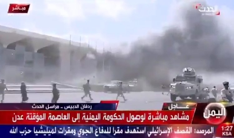 ESPLOSIONE IN UN AEROPORTO DELLO YEMEN: 22 morti e almeno 50 feriti