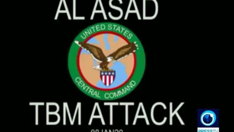 VIDEO ESCLUSIVO SULL'ATTACCO ALLA BASE USA IN IRAQ. Il Pentagono desecreta il filmato sui missili iraniani