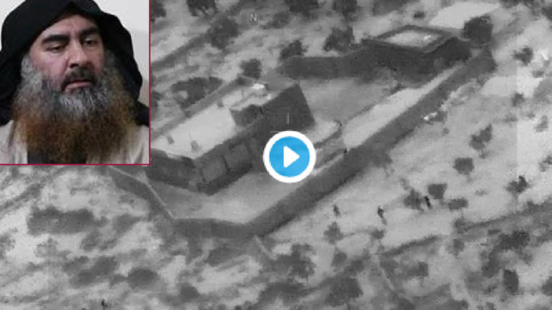 Al Baghdadi mistery (update). Pentagon's farce: changes idea and releases an useless video. Disappeared a child body