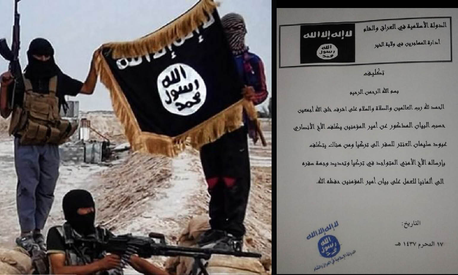 """Top secret files: """"ISIS sends terrorists to Europe with the help of Turkish intelligence"""". Under Nato's nose"""
