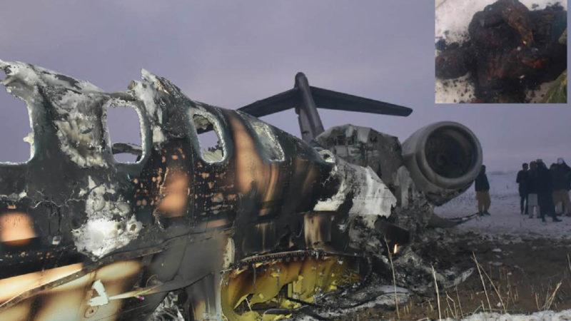 "Americans' Carnage on CIA JET in Afghanistan. ""10 victims"", Mujahideens' former commander wrote"