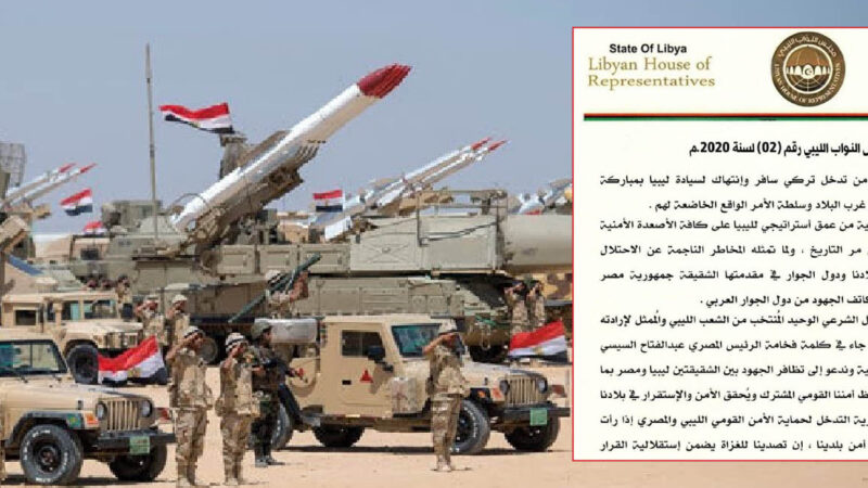 Libya: Tobruk Authorized Egyptian Army's Intervention. Jihadists Invasion's Risk for EU