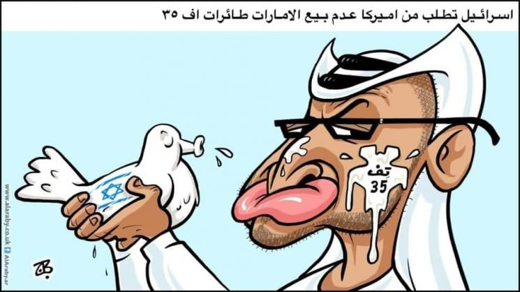 Jordan cartoonist detained for 'offensive' drawing of UAE ruler after Israeli deal