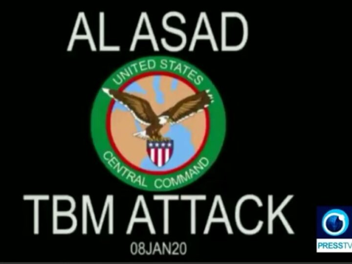 US Army Declassified Unseen Video on Al Asad Attack (Iraq). Terror's Strategy against Iran