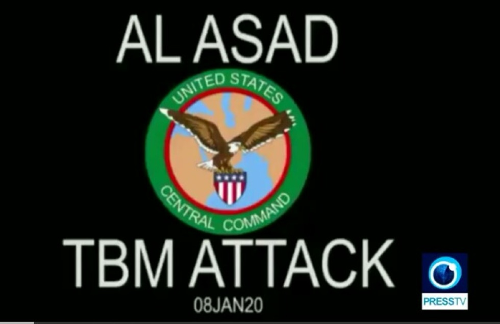 US Army Declassified Unseen Video on Al Asad Attack (Iraq). Terror's Strategy against Iran