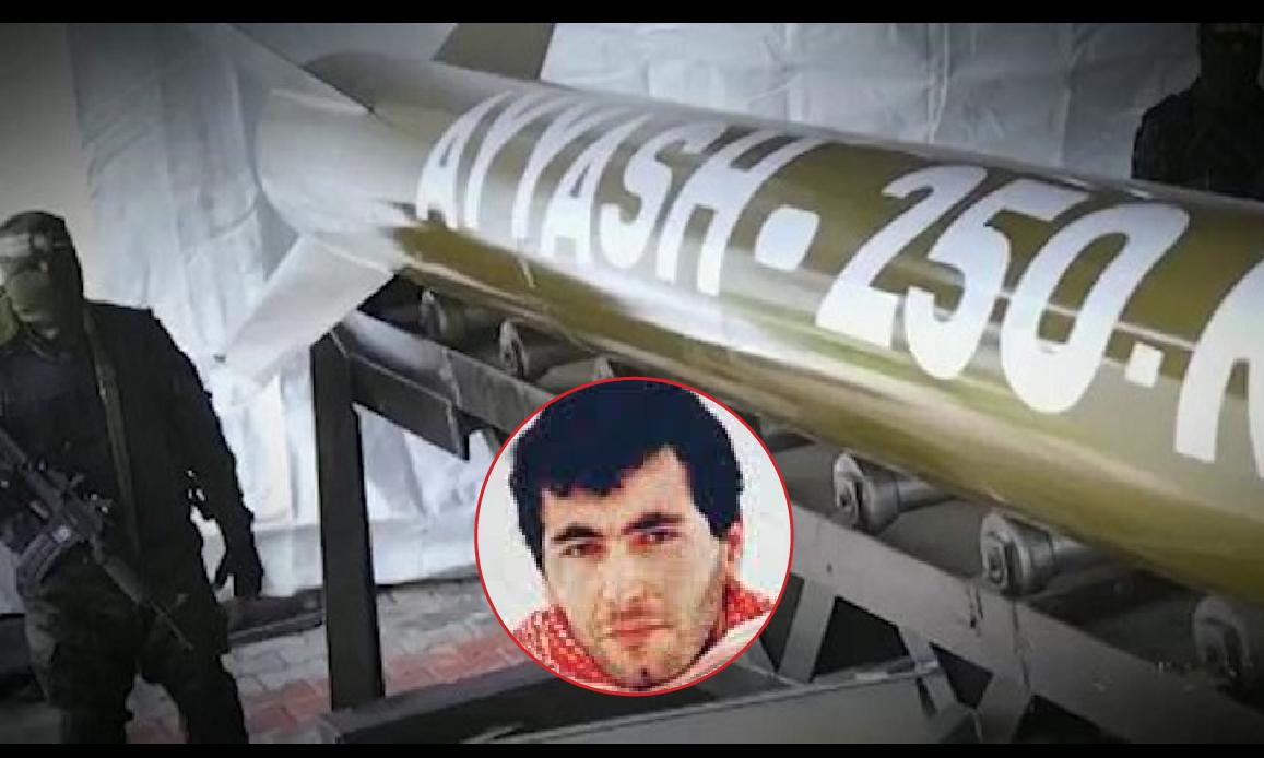 Ayyash: Hamas' Missile Frightens Tel Aviv. Has 250 km of range. In memory of Palestinian Hero Killed by Israeli 007s