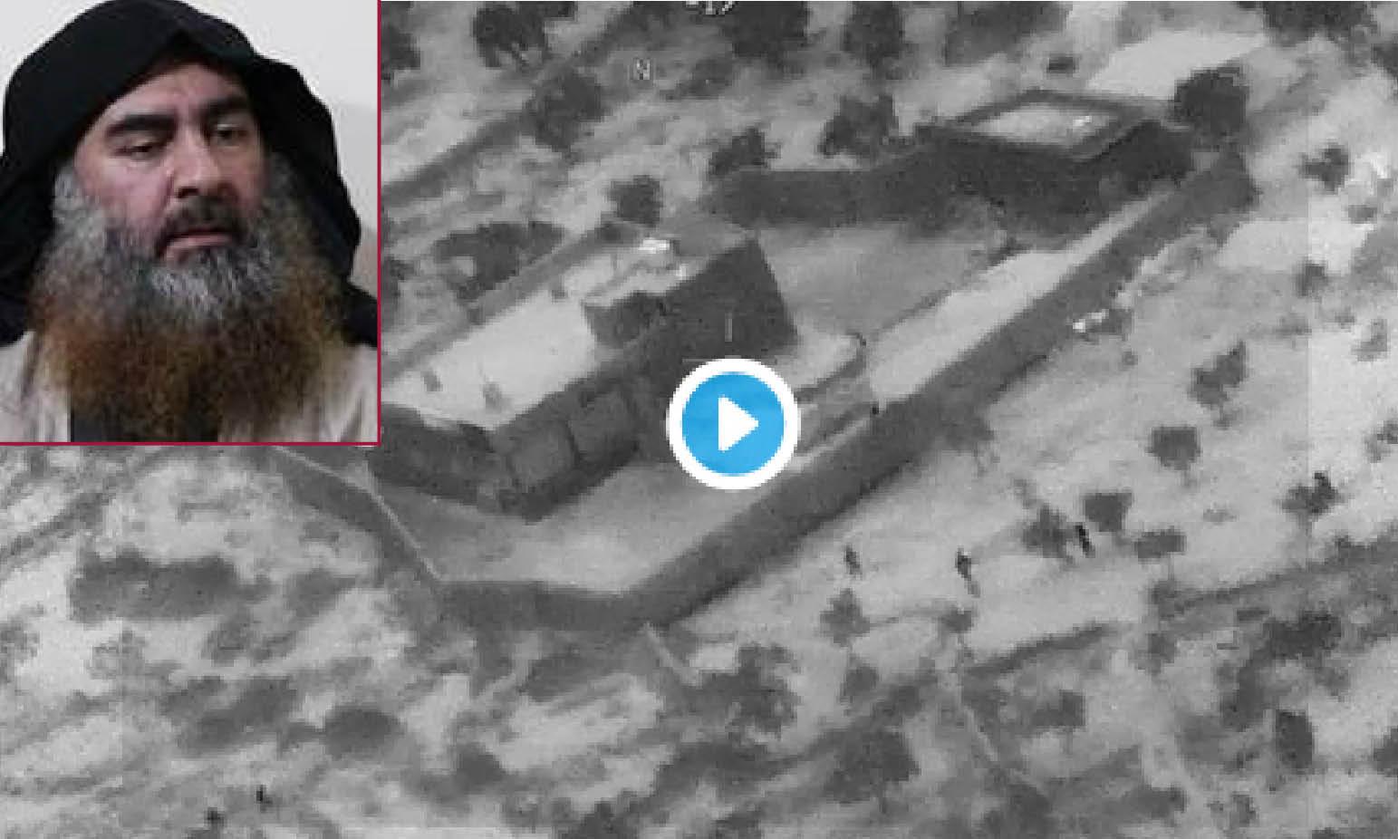 Mistero Al Baghdadi. Farsa del Pentagono, cambia idea e diffonde inutili video. Testimone e corpi di bimbi spariti
