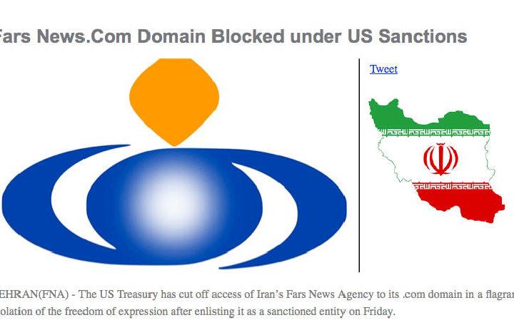 Website della News Agency dei Pasdaran Iraniani bloccato dagli Usa. Visibile solo a pochi