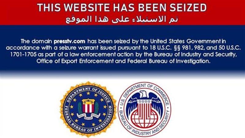BIDEN CENSURA PRESS TV E ALTRI NETWORK IRANIANI. Deep State USA scatenato contro gli Islamici Sciiti
